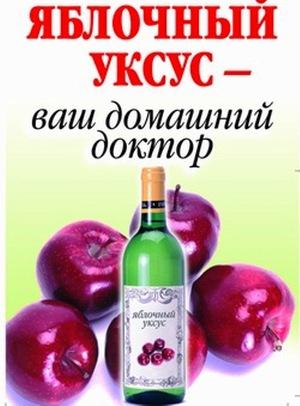 Яблочный уксус поможет избавиться от родинок.