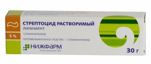 Стрептоцид растворимый