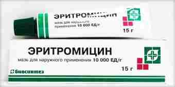 Таблетки Тетрациклин от прыщей